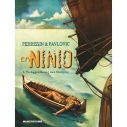 El Ninio 03 (GR)