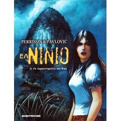 El Ninio 04 (GR)