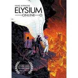Elysium Online