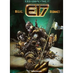 Enki Bilal: E17