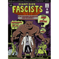 Giant-Size Fascists