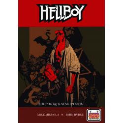 Hellboy 1: Σπόρος Της Καταστροφής