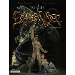 I Yiorgis Dragonslayer