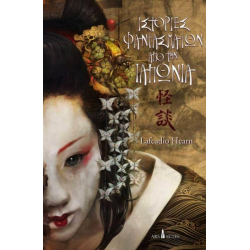 Ιστορίες φαντασμάτων από την Ιαπωνία