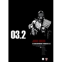 Judge Dredd 03.2: Οι Ολοκληρωμένες Υποθέσεις