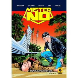 Mister No 08: Η Πόλη Χωρίς Μνήμη