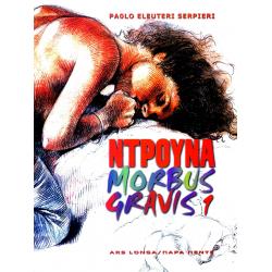 Ντρούνα: Morbus Gravis 1
