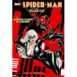 Spider-Man and the Black Cat: To κακό που κάνουν οι άνθρωποι