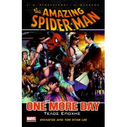 The Amazing Spider-Man: Τέλος Εποχής