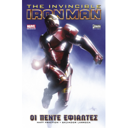 The Invincible Iron Man: Οι Πέντε Εφιάλτες