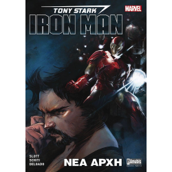 Tony Stark – Iron Man: Νέα Αρχή