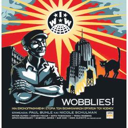 Wobblies! - Εικονογραφημένη ιστορία των Βιομηχανικών Εργατών του Κόσμου IWW