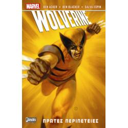 Wolverine: Πρώτες περιπέτειες