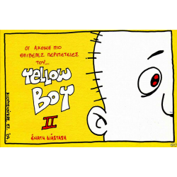 Yellow Boy II: Οι ακόμη πιο θλιβερές περιπέτειες του