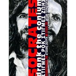 Socrates Drank The Conium - Στιγμές Ροκ, Στιγμές Ζωής
